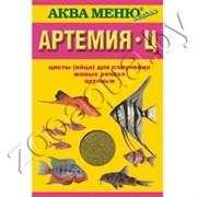 АкваМеню АРТЕМИЯ-Ц/35гр- ежедневный живой корм для мальков и мелких рыб – цисты (яйца) для получения живых рачков артемии