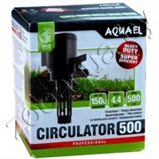 Aquael Circulator AQ-500 Помпа 4,4w 500л/ч, до 150л
