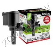 Aquael Circulator AQ-1000 Помпа 11w 1000л/ч, 150-250л