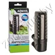 Aquael ASAP 300 (фильтр) 4.2w, 300л/ч, до 100л
