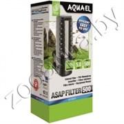 AQUAEL ASAP 500 - фильтр для акватеррариумов