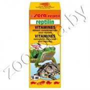 Sera Reptilin 15ml (жидкий)