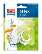 Juwel Клипса для отражателя Hiflex T8