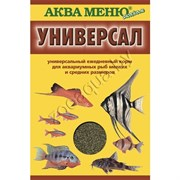 АкваМеню '''Универсал''- ежедневный корм для аквариумных рыб, 30гр