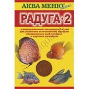 """Ежедневный корм для усиления естественной окраски рыб """"РАДУГА 2"""" Аква меню"""