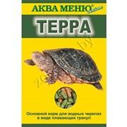 Основной корм для водных черепах в виде плавающих гранул «Терра»