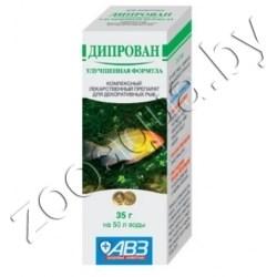 Дипрован ( препарат, против грибковых и инвазионных болезней аквариумных рыб) - фото 15210