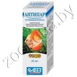 Антипар (противопаразитарный препарат для аквариумных рыб) - фото 15212