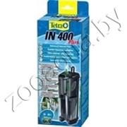 Фильтр для аквариума Tetratec IN 400 plus, 400 л/ч, до 66 л