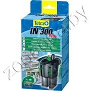 Фильтр для аквариума Tetra IN 300