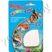 корм выходного дня для всех видов аквариумных рыб, креветок, моллюсков