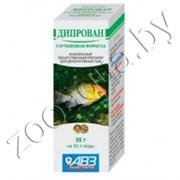 Дипрован ( препарат, против грибковых и инвазионных болезней аквариумных рыб)