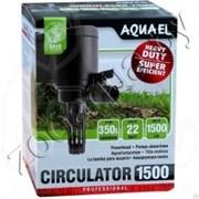 Aquael Circulator 1500. 250-350 л
