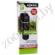 Aquael Fan-2 (фильтр) 5.2w, 450л/ч, 100-150л