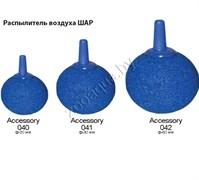 Распылитель для аквариума AquaElement (шар большой)