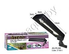 Светильник ASTRO AS-PL 5 W (KW)
