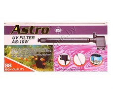 Стерилизатор Внутренний, Astro AS-10w (KW)  с помпой 940л./ч.