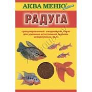 Ежедневный корм для усиления естественной окраски рыб ''РАДУГА'' Аква меню