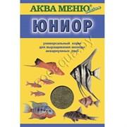"""АкваМеню '""""Юниор"""" ежедневный корм для молодняка аквариумных рыб, 20гр"""