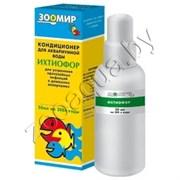 """ЗООМИР """"Ихтиофор"""" - кондиционер для  аквариумной воды 50 мл"""