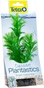 Tetra DecoArt Plantastics Green Cabomba S/15см, растение для аквариума
