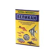 ''ВЕЛИКАН''- ежедневный корм для крупных аквариумных рыб