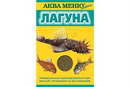 ''ЛАГУНА''- ежедневный  корм для донных рыб NEW