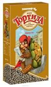 """ТОРТИЛА """"Гранулы"""" -  гранулированный корм для сухопутных черепах , 150 г"""