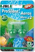 JBL ProSilent Aeras Micro S2 - Комплект из двух распылителей шаровидной формы 22 мм для получения особо мелких пузырьков