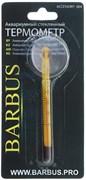Термометр стеклянный тонкий малый с присоской в блистере, 8 см Accessory 004