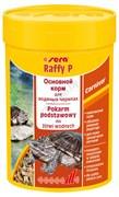 Корм для рептилий S901 SERA Raffy P 100ml/18g гранулы