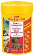 Корм для рептилий S908 SERA Raffy baby gran 100ml/32g