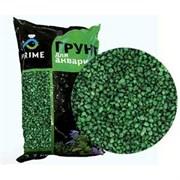 Грунт PRIME Зеленый 3-5мм 2,7кг  PR-000152