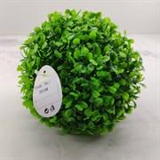 Растение шар d-20см