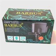 PUMP 009 Barbus LED-288 Водяная помпа с индикаторами LED ( 1800 л/ч , 25 Ватт)