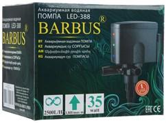 PUMP 010 Barbus LED-388 Водяная помпа с индикаторами LED ( 2500 л/ч , 35 Ватт)