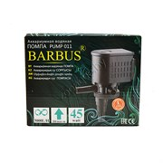 PUMP 011 Barbus LED-488 Водяная помпа с индикаторами LED ( 3000 л/ч , 45 Ватт)