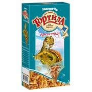 """ЗООМИР """"Тортила-М креветки"""" - корм-лакомство для водяных черепах 50 г"""