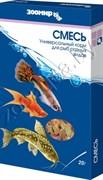 """""""Cмесь"""" корм для всех взрослых рыб, коробка 20г"""