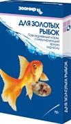 """""""Корм для золотых рыбок"""", повседневный корм, стимулирующий окраску, коробка 15г"""