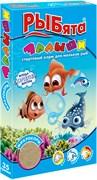 """""""Малыши"""" стартовый корм для мальков  и мелких рыб, коробка 35г"""