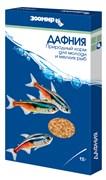 """""""Дафния """" природный корм для всех мелких рыб, коробка 15г"""