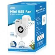 Вентилятор рюкзачный Mini USB Fan 0,3вт, DC 5в, меньше 35dB, две скорости