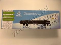Стерилизатор УФ PRIME 55Вт, для аквариумов больше 1500л, кабель 5м, вход выход от 10 до 19мм