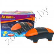 Компрессор Atman PP-300 супертихий для аквариумов до 300 литров, 2х150 лч, нерегулируемый