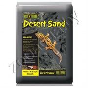 Песок для террариумов Desert Sand черный 4,5 кг.