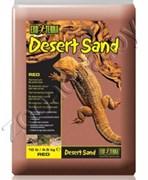 Песок для террариумов Desert Sand красный 4,5 кг