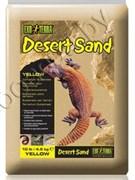 Песок для террариумов Desert Sand желтый 4,5 кг.