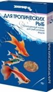 ЗООМИР Корм для тропических рыб  повседнев.  для рыб разных видов, коробка 15г