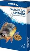 ЗООМИР Гранулы для цихлид плавающие гранулы, коробка 30г